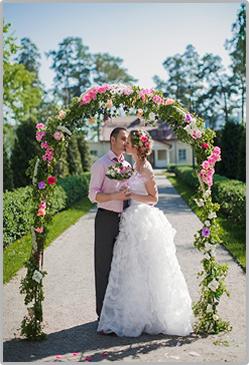 Special Evengt wedding arch